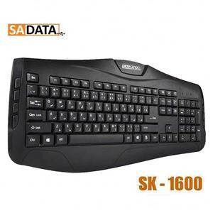 کیبورد سادیتا SADATA SK-1600
