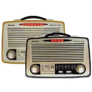 رادیو آنتیک مکسیدر مدل MX-RA1214 AM07