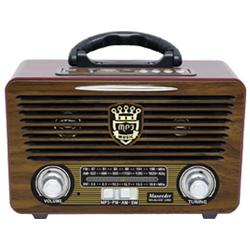 رادیو آنتیک مکسیدرمدل MX-RA1223 AM02